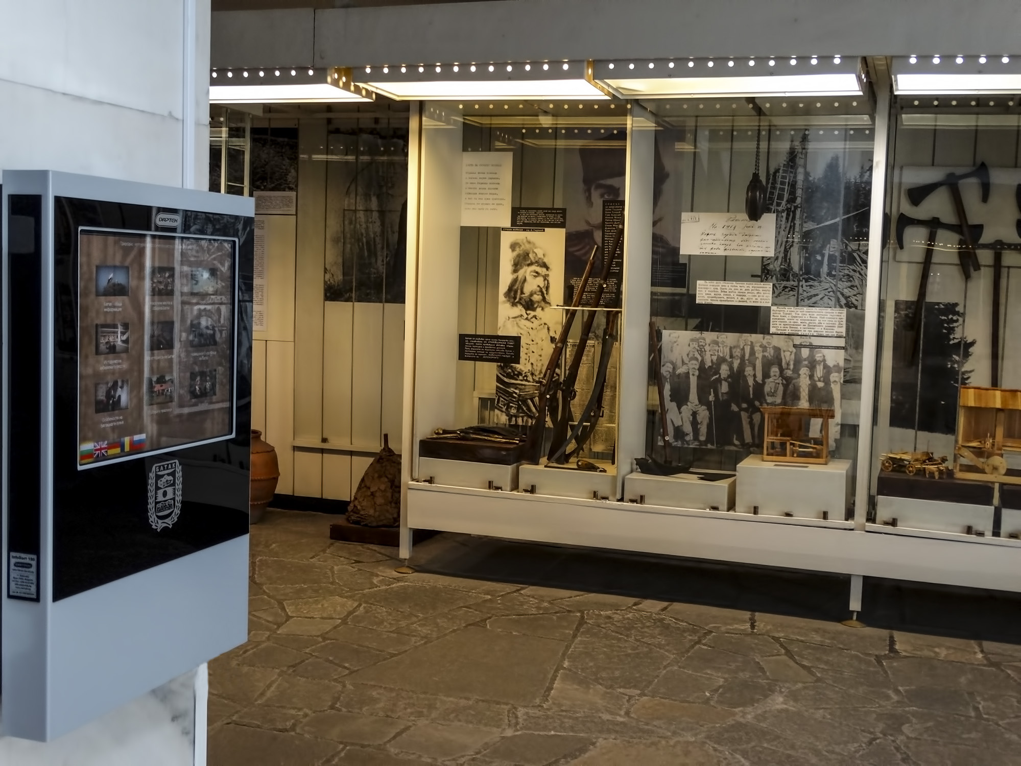 Информационен киоск в Исторически музей Батак
