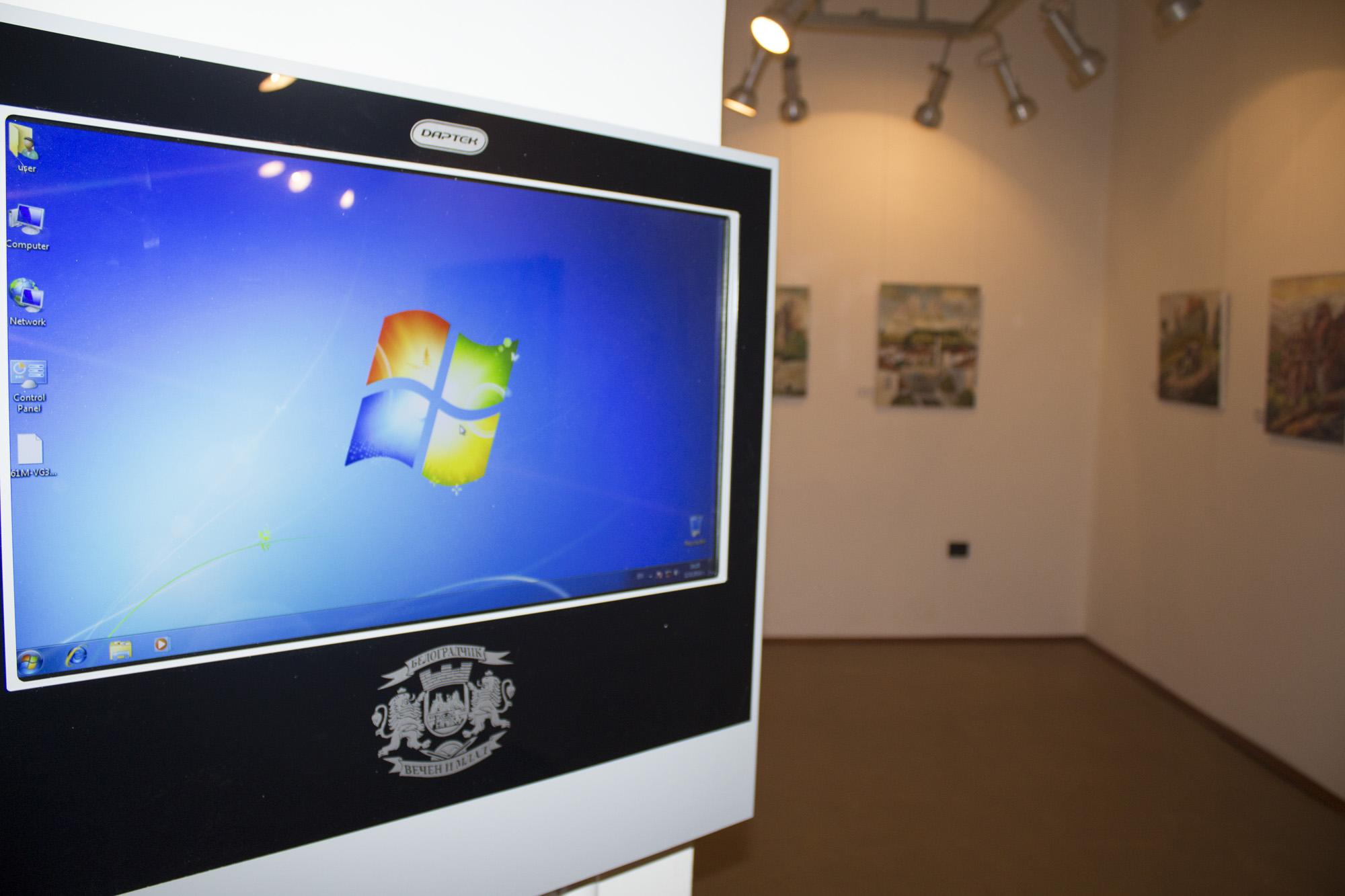 Наши интерактивни киоски и в Белоградчик