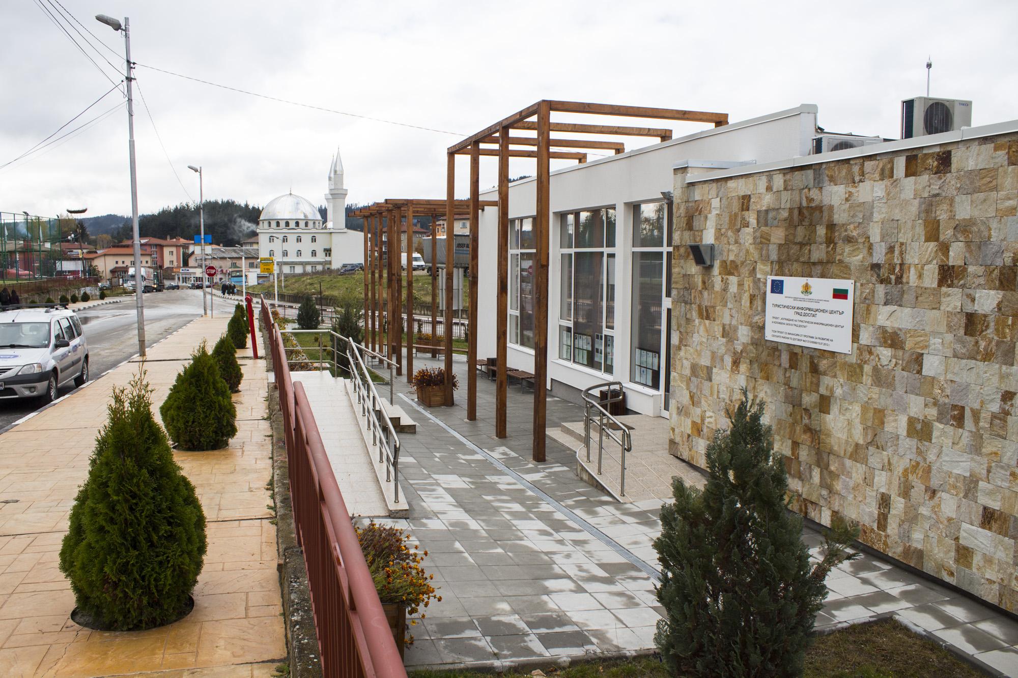 Киоски, посетителски станции и публични дисплеи в Доспат