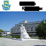 Областен Информационен Център Кърджали