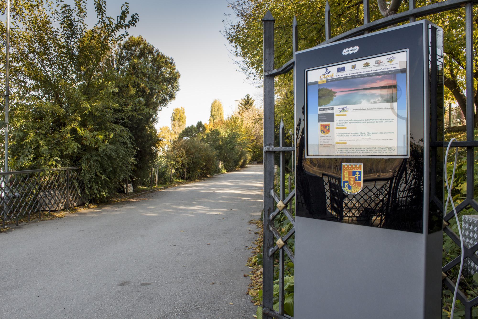 Информационни киоски в Силистра