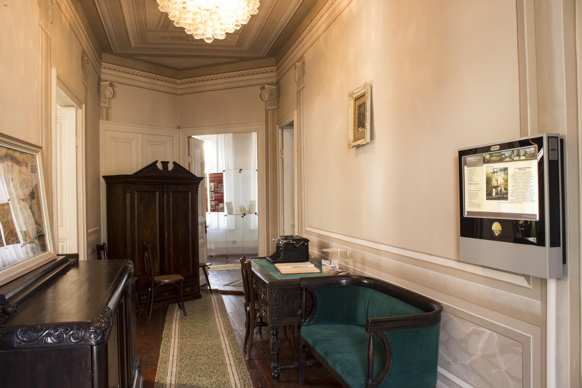 Информационен киоск в Исторически музей Тутракан
