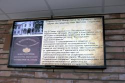 images/stories/Clients/Uni-Shumen/kiosk-shu-uni-22.jpg