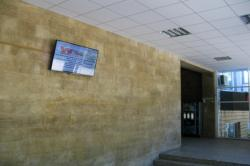 images/stories/Clients/Uni-Shumen/kiosk-shu-uni-24.jpg