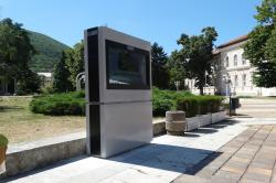 images/stories/Clients/Vratza/kiosk-vratsa-1.jpg