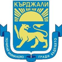 Областен Информационен Център - Кърджали
