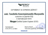 images/stories/certificate/2014-Persy-Eva.png