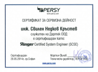 images/stories/certificate/2014-Persy-Svilen.png