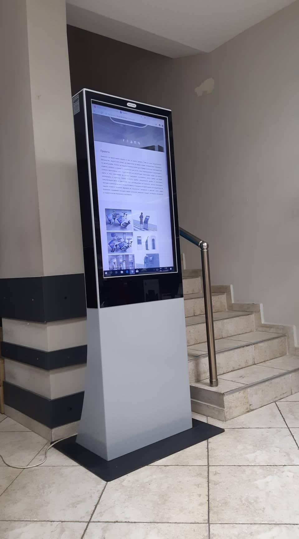 Интерактивен киоск InfoDart SVi435