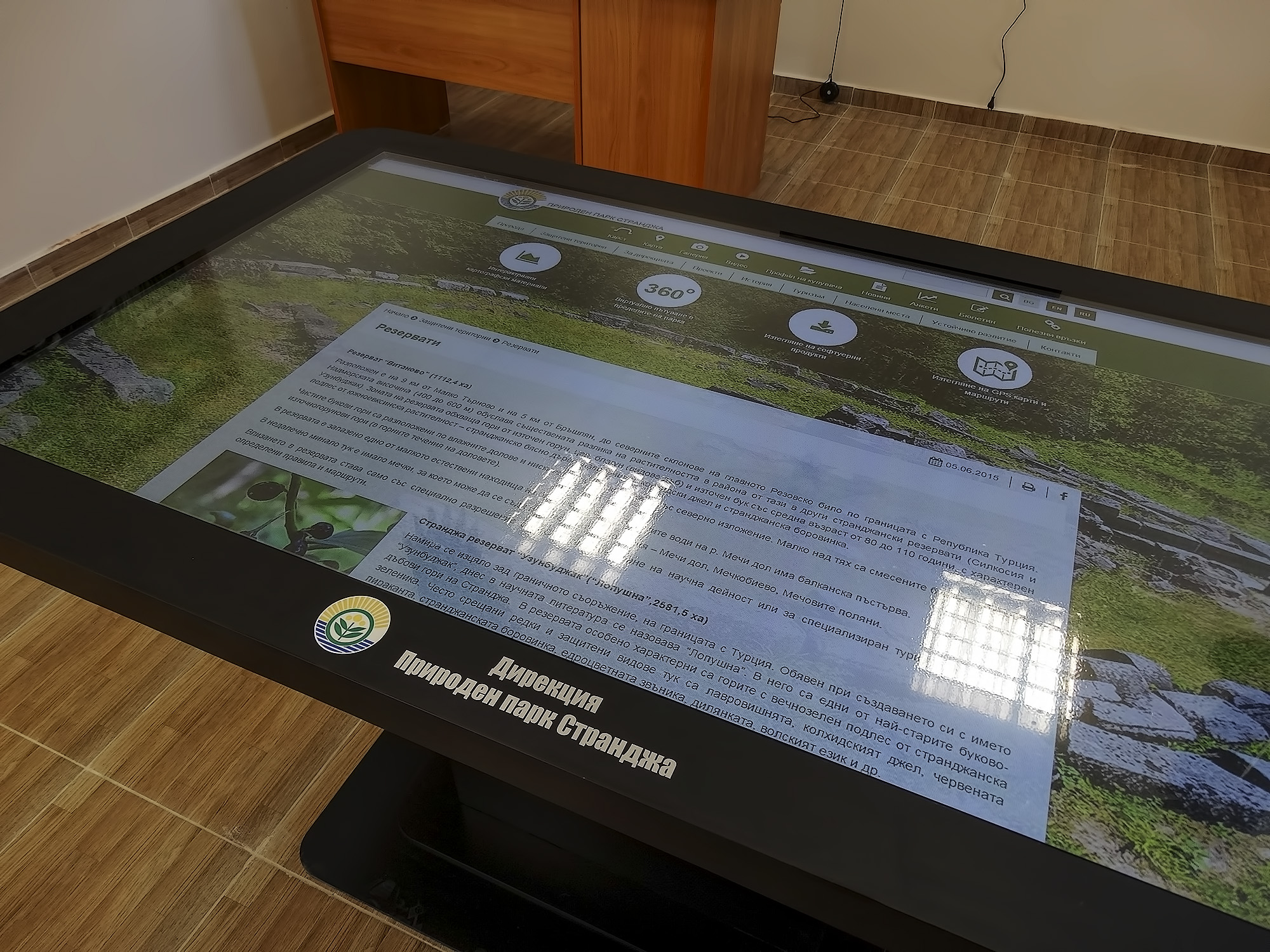 Интерактивна маса InfoDart T435A