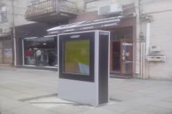 images/stories/Clients/Elhovo/Kiosk-Elhovo-1.jpg