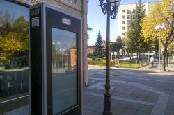 images/stories/Clients/Elhovo/kiosk-elhovo-11.jpg
