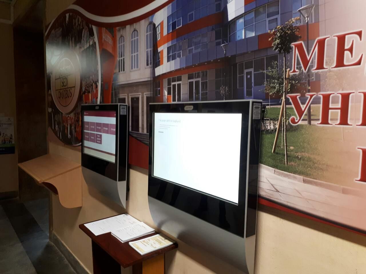 Медицински Университет - Плевен - интерактивни киоски и система за управление на дисплеи (digital signage)