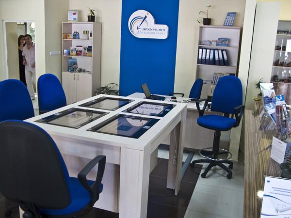 Областен Информационен Център - Варна - интерактивна маса