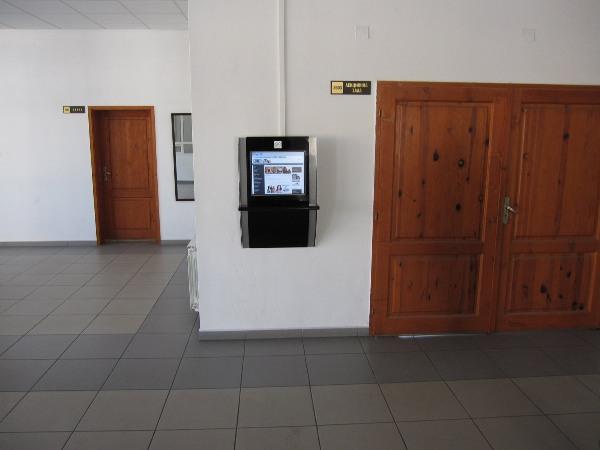 Технически Университет - Габрово - интерактивни киоски