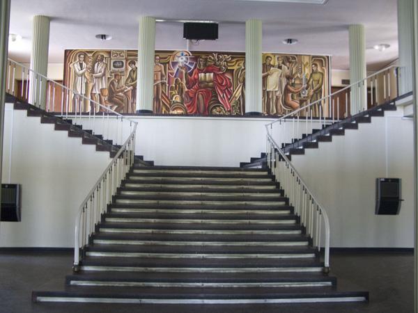 Университет по Хранителни Технологии - Пловдив - интерактивни киоски